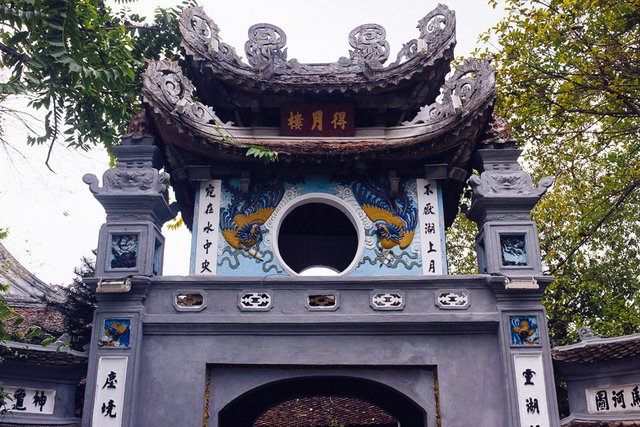 The entrance to Ngoc Son Temple